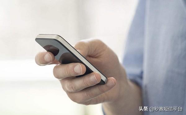 股票营销短信模板,如何做好短信营销?这里有一份入门指南
