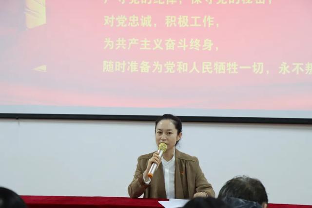 兴源高中党支部组织召开全体党员会_平顶山生活网插图