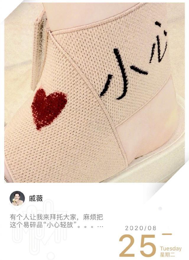 李承铉送戚薇的七夕礼物,好有爱www.smxdc.net