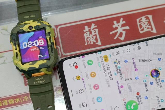 《三十而已》选择,许子言同款,360儿童手表S2实测