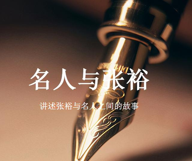 葡萄酒中的贵州茅台,张裕A,未来3年,有翻倍潜力