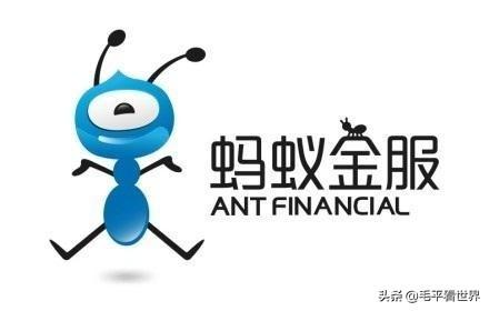蚂蚁金服上市后会成为另一只中国石油吗?