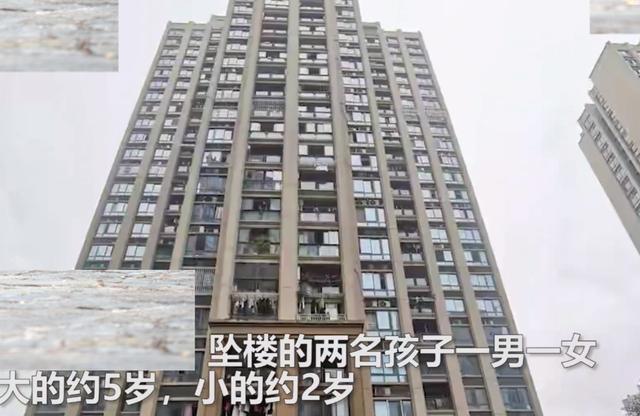 重庆2幼童15楼坠亡,父亲后悔撞墙痛哭,脸都抓烂了 全球新闻风头榜 第3张