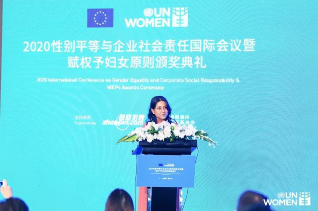商界领袖共同呼吁:加速推进后疫情时代经济建设更具包容性与韧性