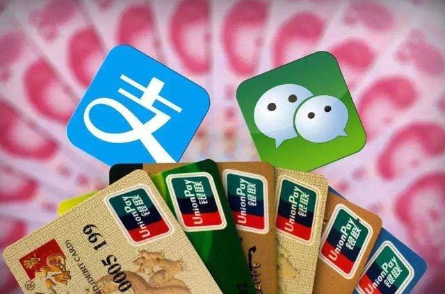 终于明白了!微信群、支付宝很好用,为啥发达国家却不流行?-微信群群发布-iqzg.com