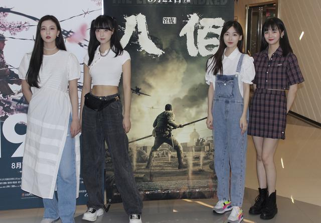 元气女团BIU-GIRLS将推新EP,《我爱你的》甜蜜来袭
