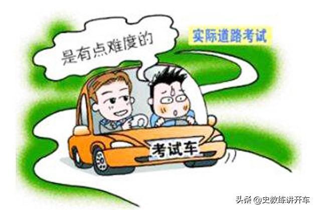 年轻人学车考驾照,报名时机和选择驾校很重要,听教练怎么说?插图(1)