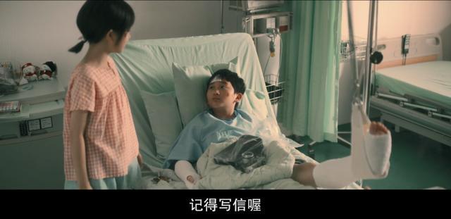 今年的华语爱情片,我只推荐这一部插图31
