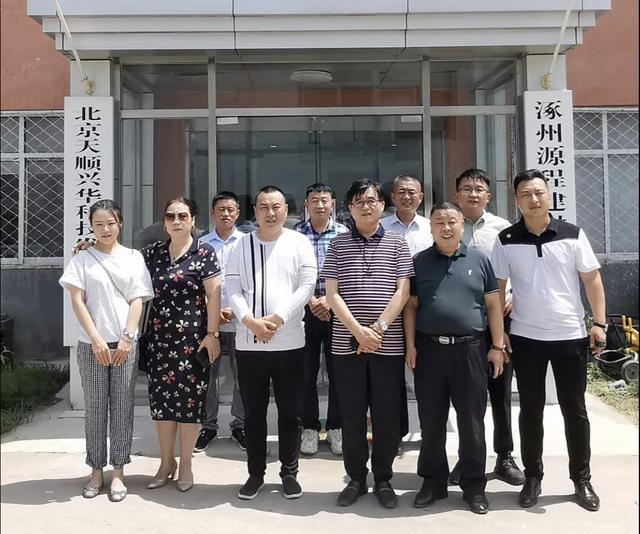 曹县在京流动党委莅临天顺砂浆厂调研指导工作