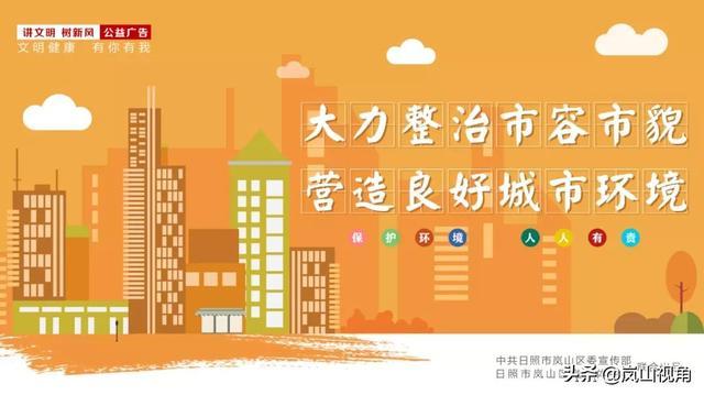 「要闻」刘峰梅主持召开党政联席会议插图1