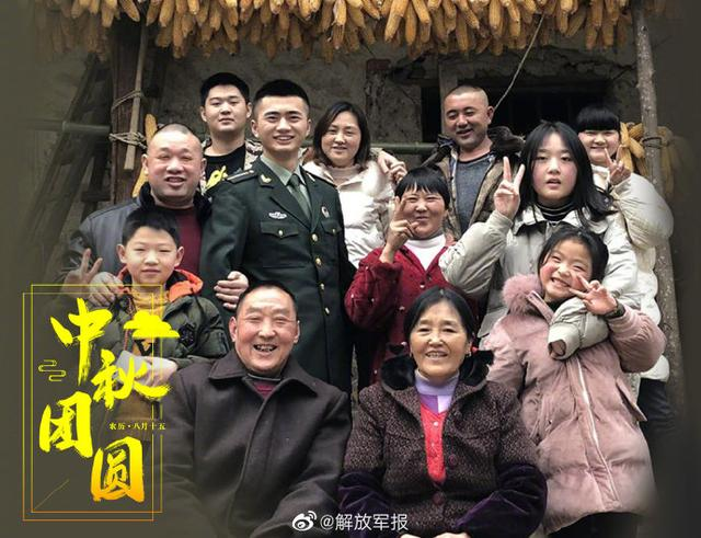 今日中秋节,愿月圆人团圆-第5张