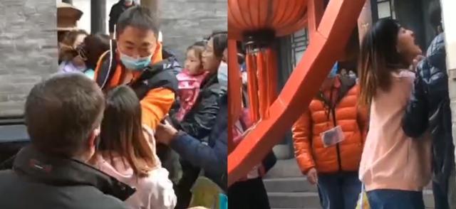 一男游客山西景区内殴打女导游,致其嘴鼻出血,多名游客阻拦不住