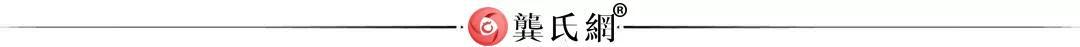 川宗会中秋联谊茶话会通知