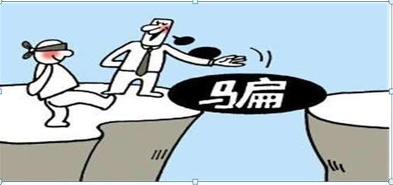 """国内""""短线""""高手自爆其炒股三年未"""