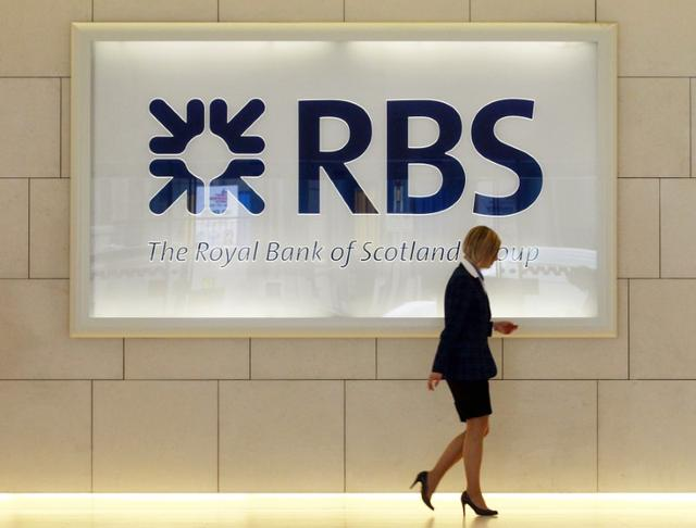 股票下跌 英语,苏格兰皇家银行股价大跌6% 拟更名为NatWest