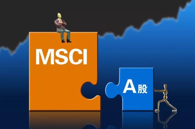 msci概念成分股,MSCI扩容落定!新增204只中国成份股,千亿级别资金要来抢筹,北上资金已提前布局