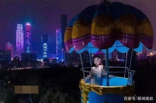 凤岭儿童公园女模拍不雅照 官方回应裸照事件 全球新闻风头榜 第2张