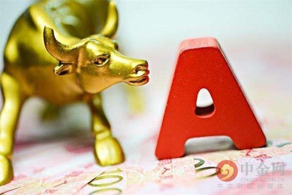 中国股票分红最高,15家公司股息率超3%彰显价值 社保基金重仓5只高分红股
