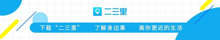 2020青岛市国有企业改革进攻十大闪光点公布