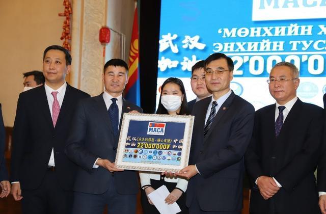 2013年蒙古股票入五万两个月会亏多少钱,助力中国抗疫!蒙古国各界共捐赠500万元人民币