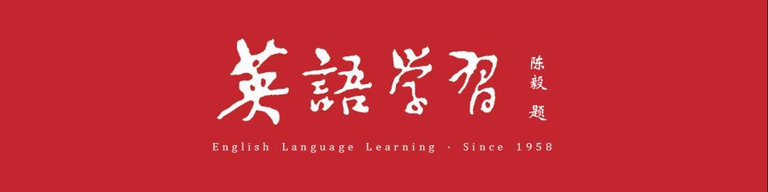 胡欲晓   教学策略+案例,手把手教您设计英语文学阅读教学