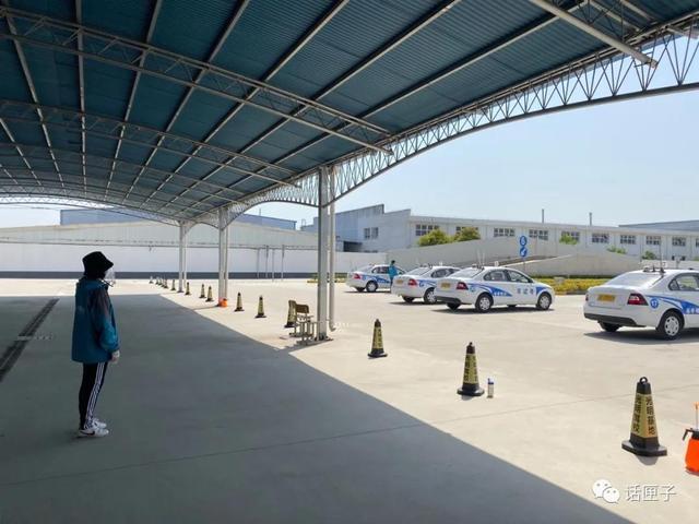 上海驾考已恢复,可以预约了!上车考试时需全程戴好口罩和手套插图(7)