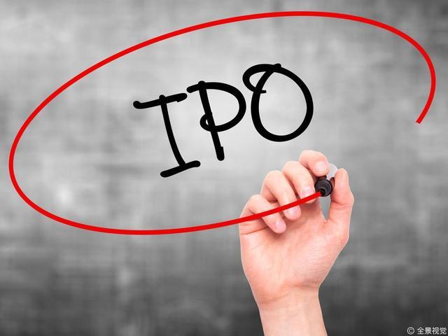 疫情下线上渠道遇瓶颈 伊贝诗母公司IPO进入问询阶段-今日股票_股票分析_股票吧