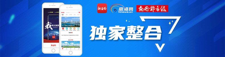 中国新首富诞生,原来他和海南还有这样一段渊源【www.smxdc.net】