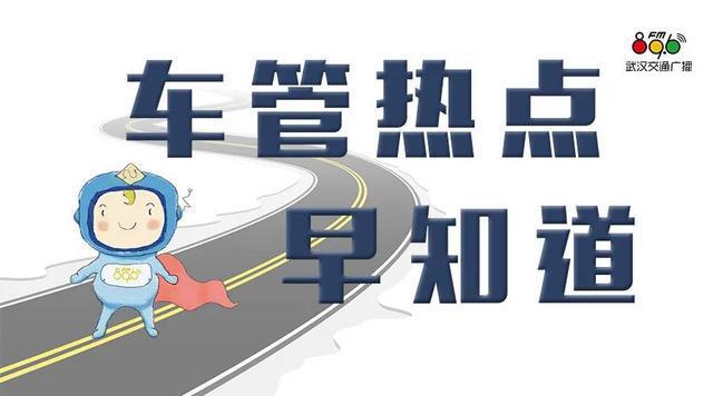考驾照可异地分科目考试,具体办理流程戳↓插图