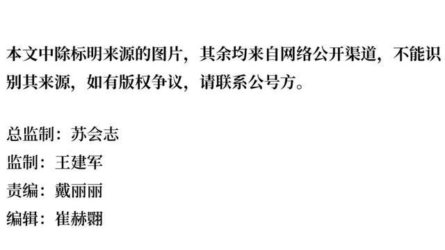 """不退!孤军进驻藏北无人区,主席连呼三遍""""盖世英雄"""",这支队伍经历过什么?-第13张"""