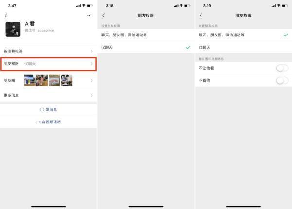 扩散|微信群 iOS版也能改微信群号了-微信群群发布-iqzg.com