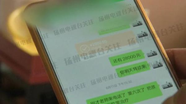 江都男子花4万元买驾照,结果悲剧了插图(5)