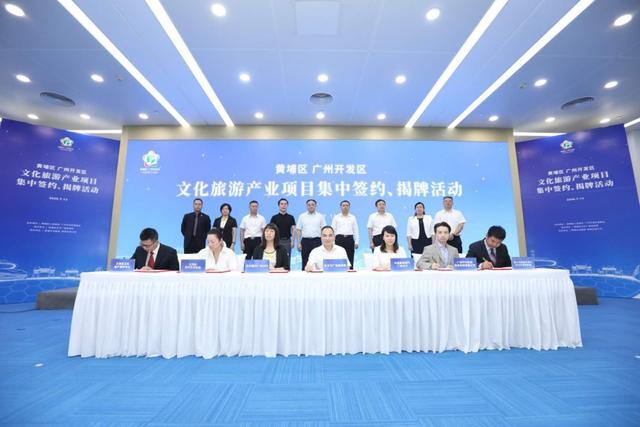 这一中国游戏行业最高规格盛会未来三年将落户黄埔