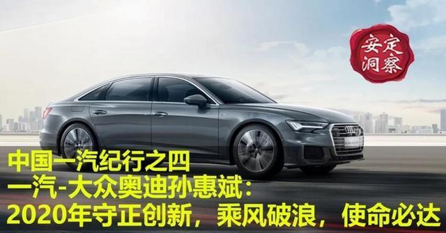 奥迪A6L销量暴涨58.7%,Q5L增11.5%,年内再推11款新车