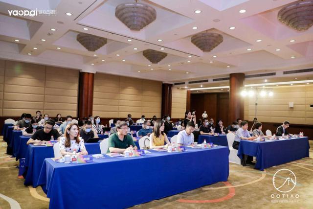 第四届中国文旅产业年会落户威海-今日股票_股票分析_股票吧