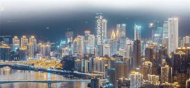 重庆夜间经济开启新一轮提档升级-今日股票_股票分析_股票吧