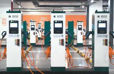 中国公共充电桩数量居全球首位-今日股票_股票分析_股票吧