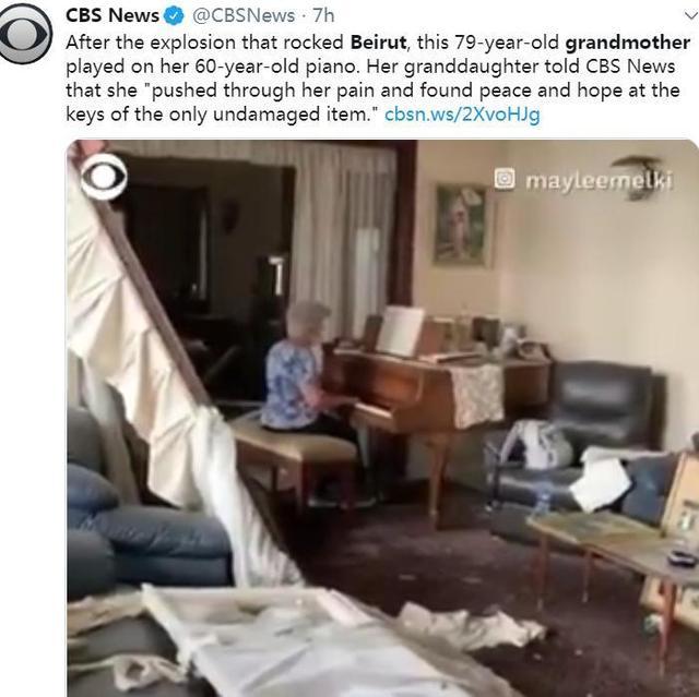 废墟中的坚韧:黎巴嫩老奶奶在狼藉中弹钢琴抚慰伤痛 全球新闻风头榜 第1张