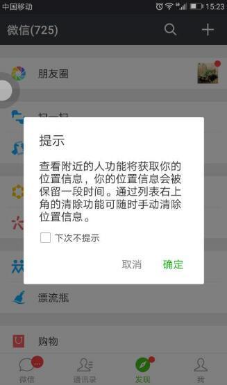 """账户被盗、遭网络诈骗…微信群""""清粉""""暗藏猫腻,一旦遇到要这样做-微信群群发布-iqzg.com"""