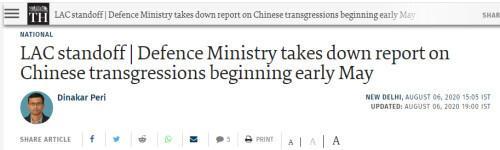 """印国防部悄悄撤下中国""""入侵""""报告 一些印度人不干了"""