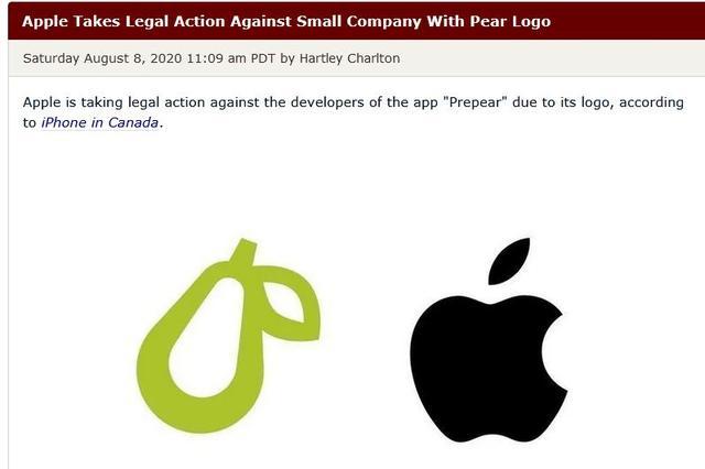 苹果起诉Prepear公司,称商标近似,你觉得像吗?