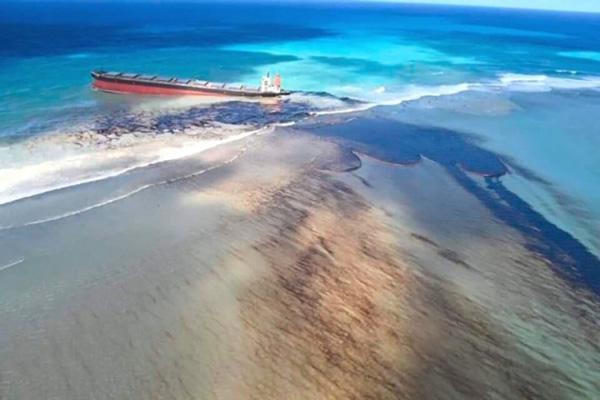 """日媒:""""若潮""""号或因船员欲连WiFi而偏离航道致触礁漏油"""