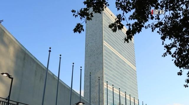 联合国安理会否决美国提出的延长伊朗禁运决议草案www.smxdc.net