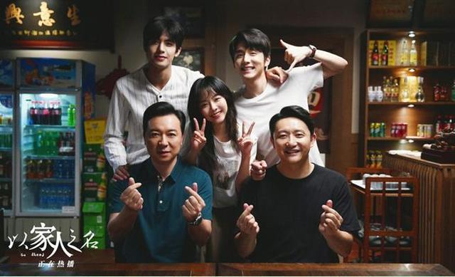 《以家人之名》为何受欢迎 导演丁梓光谈创作心得www.smxdc.net