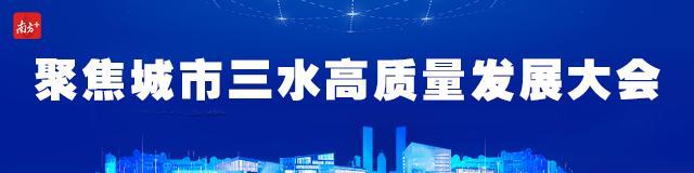 新昇电业董事长吴翀俊:在数字化转型中提升企业效益-今日股票_股票分析_股票吧