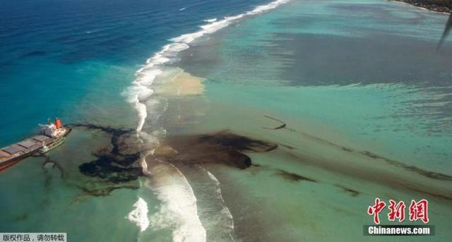 外媒:毛里求斯漏油事件清污工作有望2021年1月完成