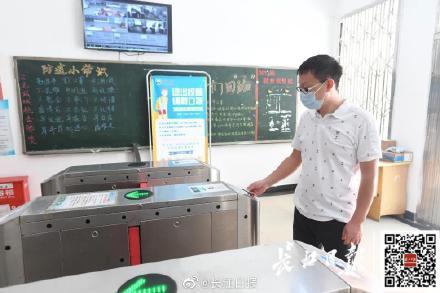 欢迎回家!刚刚,武汉迎来第一批返校大学生www.smxdc.net 全球新闻风头榜 第11张