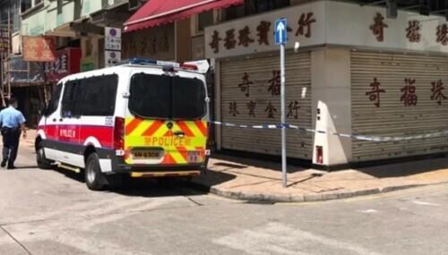 香港发生大劫案www.smxdc.net