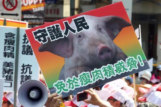 """""""卑躬屈膝""""的民进党当局用美猪换来了什么?www.smxdc.net"""