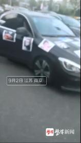 """一怀孕女子街头喊话""""寻找渣男"""",据称被警方带走问询www.smxdc.net"""